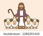 jesus is my shepherd graphic... | Shutterstock .eps vector #1283351410