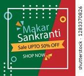makar sankranti festival offer | Shutterstock .eps vector #1283370826