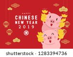 happy new year 2019. chinese... | Shutterstock .eps vector #1283394736