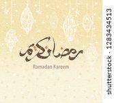 ramadan kareem calligraphy... | Shutterstock .eps vector #1283434513