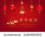 happy chinese new year  2019 ... | Shutterstock .eps vector #1283485303