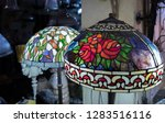 Fashion Glass Lamp Shades For...