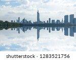 nanjing city  jiangsu province  ... | Shutterstock . vector #1283521756