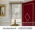 istanbul  turkey  14 january...   Shutterstock . vector #1283522080