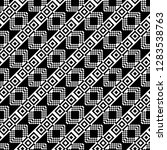 monochrome geometric shapes and ...   Shutterstock .eps vector #1283538763