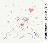 lovely cute cheerful piggy is... | Shutterstock .eps vector #1283558116