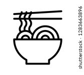 chinese noodle vector  chinese...   Shutterstock .eps vector #1283663896