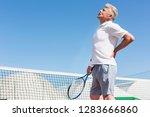 mature man grimacing with...   Shutterstock . vector #1283666860