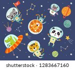 Stock vector animals in space illustration vector 1283667160