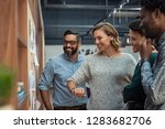 group of mature businesspeople... | Shutterstock . vector #1283682706