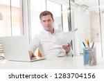 portrait of creative...   Shutterstock . vector #1283704156