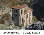 old fortress in asenovgrad city ... | Shutterstock . vector #1283758576