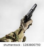 first person view shooting... | Shutterstock . vector #1283800750
