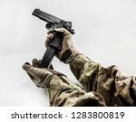 first person view shooting... | Shutterstock . vector #1283800819