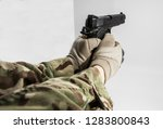 first person view shooting... | Shutterstock . vector #1283800843