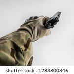 first person view shooting... | Shutterstock . vector #1283800846