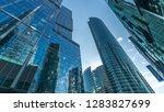 glass world   skyscrapers... | Shutterstock . vector #1283827699