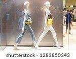 bangkok  thailand  december  29 ...   Shutterstock . vector #1283850343