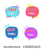 set of colorful sale icon... | Shutterstock .eps vector #1283852623