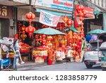 bangkok  thailand  december  29 ...   Shutterstock . vector #1283858779