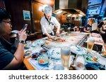kobe  japan   august 21  2017 ... | Shutterstock . vector #1283860000