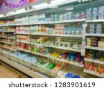 blurred abstract image. goods...   Shutterstock . vector #1283901619