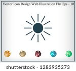 white sun icon on gray... | Shutterstock .eps vector #1283935273
