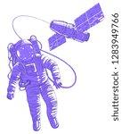 spaceman flying in open space... | Shutterstock .eps vector #1283949766