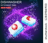 dishwasher tablets isolated on... | Shutterstock . vector #1283986903
