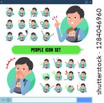 a set of man holding a baby... | Shutterstock .eps vector #1284046960