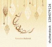 ramadan mubarak lettering.... | Shutterstock .eps vector #1284079126