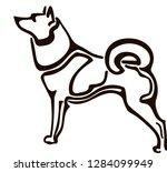 siberian husky vector...   Shutterstock .eps vector #1284099949