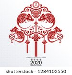happy chinese new year 2020... | Shutterstock .eps vector #1284102550