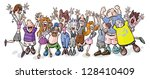 funny party people. | Shutterstock .eps vector #128410409