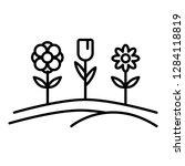 pension flower garden icon....   Shutterstock .eps vector #1284118819