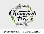 herbal chamomile tea lettering... | Shutterstock .eps vector #1284123850