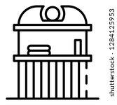 street beer kiosk icon. outline ... | Shutterstock .eps vector #1284125953