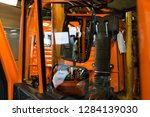production of freight transport.... | Shutterstock . vector #1284139030