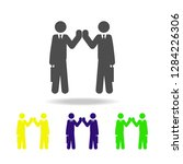 friendship of colleagues icon.... | Shutterstock .eps vector #1284226306