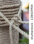 Photo Of Closeup Roll Of Rope