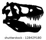 Tyrannosaur Skull  Dinosaur ...