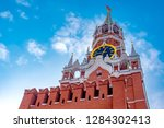 Moscow. Russia. The Red Square...