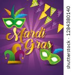 party banner with masks and hat ...   Shutterstock .eps vector #1284380140