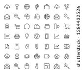 marketing flat icon set. single ... | Shutterstock .eps vector #1284432526