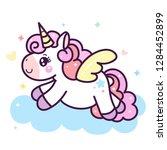 illustrator of unicorn cartoon... | Shutterstock .eps vector #1284452899