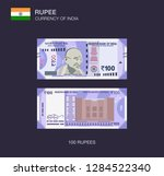 currency of india. flat vector... | Shutterstock .eps vector #1284522340