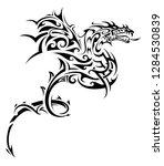 flying dragon tribal art tattoo | Shutterstock .eps vector #1284530839