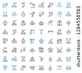 machinery icons set. collection ... | Shutterstock .eps vector #1284558583
