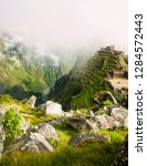 scenic view of the urubamba... | Shutterstock . vector #1284572443