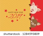 happy chinese new year 2019 ... | Shutterstock .eps vector #1284593809